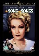 Песнь песней (1933)