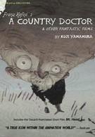 Сельский врач (2007)