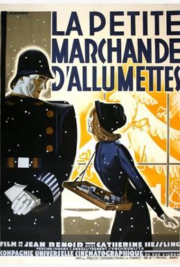 Постер фильма Маленькая продавщица спичек (1928)