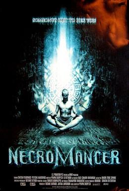 Постер фильма Некромант (2005)