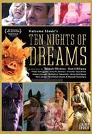Десять ночей грез (2006)