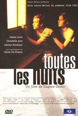Постер фильма Ночь за ночью (2001)