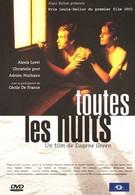 Ночь за ночью (2001)