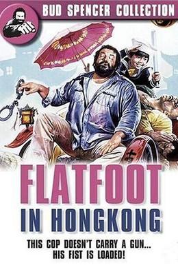 Постер фильма Громила в Гонконге (1975)