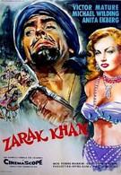 Царек Хан (1956)