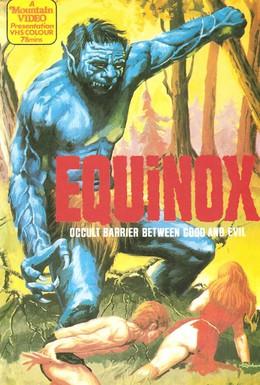 Постер фильма Эквинокс (1970)