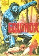 Эквинокс (1970)