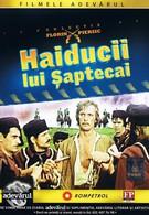 Приключения гайдука Ангела (1970)