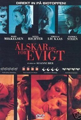 Постер фильма Открытые сердца (2002)