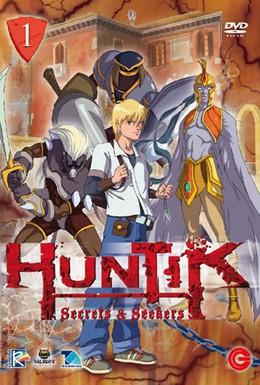 Постер фильма Хантик: Искатели секретов (2009)