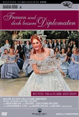 Постер фильма Женщины все же лучшие дипломаты (1941)