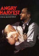 Горькая жатва (1985)