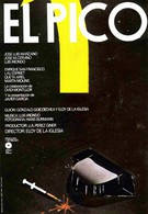 Игла (1983)