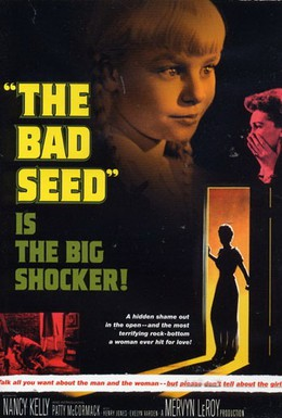 Постер фильма Дурная кровь (1956)
