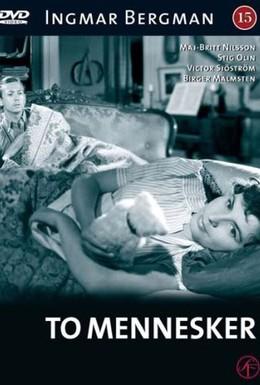Постер фильма К радости (1950)