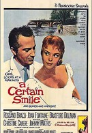 Уверенная улыбка (1958)