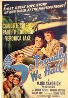 Сквозь горе, тоску и утраты (1943)