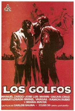 Постер фильма Шпана (1960)