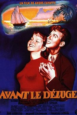 Постер фильма Перед потопом (1954)