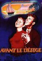 Перед потопом (1954)