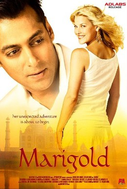 Постер фильма Мариголд: Путешествие в Индию (2007)