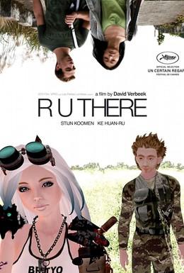 Постер фильма Ты там? (2010)