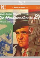 Убийца живет в доме... №21 (1942)