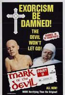 Печать дьявола 2 (1973)