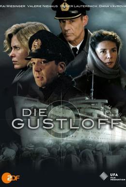 Постер фильма Густлофф (2008)