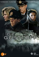 Густлофф (2008)