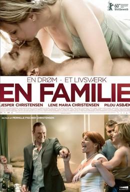 Постер фильма Семья Рейнвальд (2010)