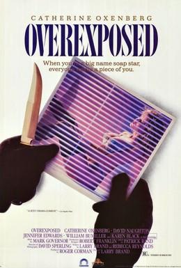Постер фильма Жертва успеха (1990)