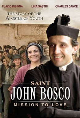 Постер фильма Дон Боско (2004)