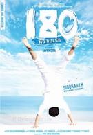 180 дней: Без правил (2011)