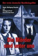 Убийцы среди нас (1946)