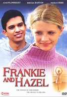 Фрэнки и Хэйзел (2000)