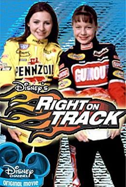 Постер фильма Звездная трасса (2003)