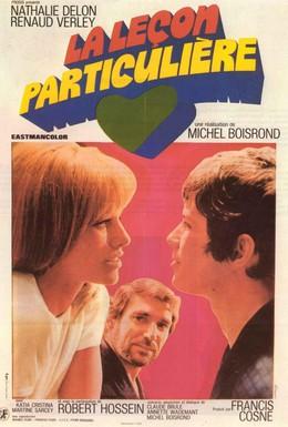 Постер фильма Частный урок (1968)