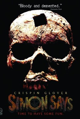 Постер фильма Саймон говорит (2006)