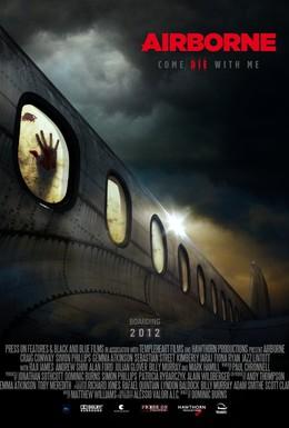 Постер фильма Рождённый летать (2012)