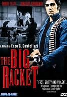Большой рэкет (1976)