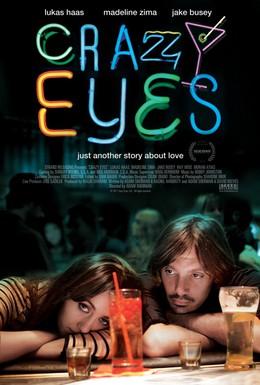 Постер фильма Бешеные глаза (2012)