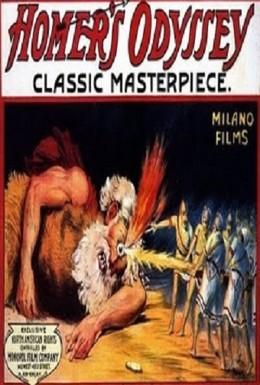 Постер фильма Одиссея (1911)