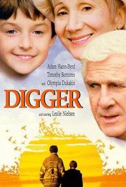 Постер фильма Диггер (1993)