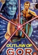 Бандиты с планеты Гор (1988)