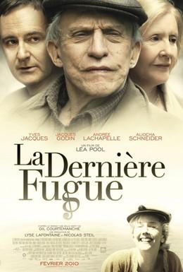 Постер фильма Последний побег (2010)