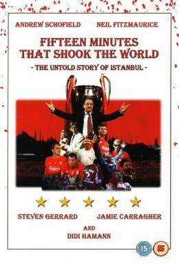 Постер фильма 15 минут, шокировавшие мир (2009)
