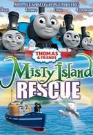 Томас и его друзья (2010)