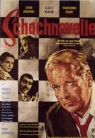 Шахматная новелла (1960)