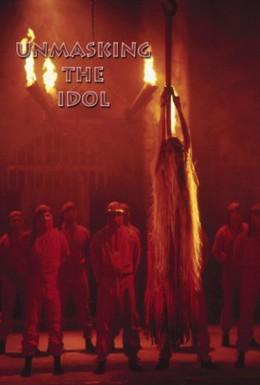Постер фильма Поверженный идол (1986)
